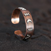 Telos Magic Picatrix Figures Of The Seven Planets Bracelet Side View